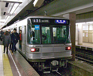 A Tōkyō Metro 03 series EMU at Hiroo Station bound for Kita-Senju
