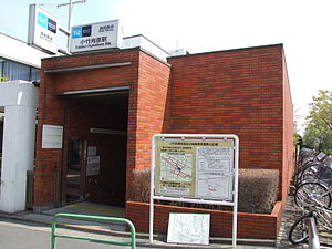 Kotake-mukaihara Station - Station entrance in 2008