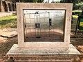 Tomb of Safdar Jang 39.jpg