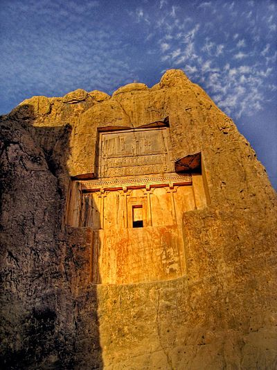 The rock-cut tomb at Naqsh-e Rustam north of Persepolis, copying that of Darius, is usually assumed to be that of Xerxes. Tomb of Xerxes.JPG
