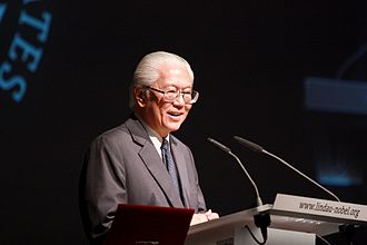 "Tony Tan - Tan opening the ""International Evening"" at the 2012 Lindau Nobel Laureate Meeting"