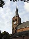 Kruiskerk. Hervormde kerk