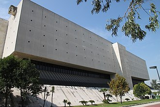 Torre do Tombo National Archive - The lateral facade of the National Archive building