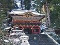 Toshugu steps.jpg