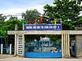 Trường tiểu học Hòn Đất.jpg