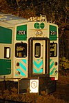 Trainspotting GO train -445 banked by MPI MP-40PH-3C -651 (8123600409).jpg