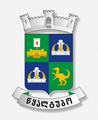 Tsqaltubo COA.PNG