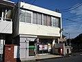 Tsuchiura Takajomachi Post office.jpg