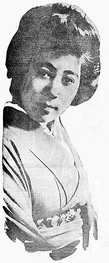 Tsuru Aoki - Wikipedia, the free encyclopedia