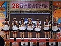 Tukuyomi Maid Café maids on PF28 stage 20180520.jpg