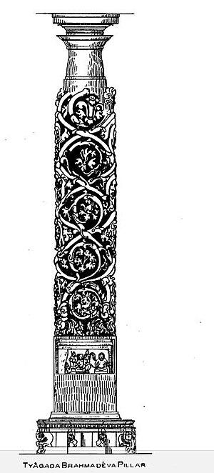 Tyagada Brahmadeva Pillar - Tyagada Brahmadeva Pillar (2.3 m tall) at Shravanabelagola