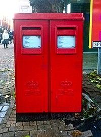 Type G Double Pillar box, Cornhill, Lincoln.jpg