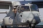 USNS Sacagawea, MV-22 Osprey team up to move supplies 150709-M-PK203-072.jpg