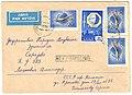 USSR 1959-11-05 airmail cover Kalinin-Sarajevo.jpg