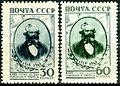 USSR 770-771.jpg