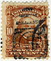 US stamp 1902 10c Webster.jpg