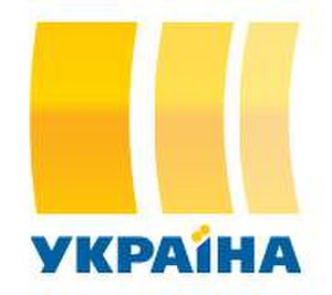 Ukraine (TV channel) - Image: Ua white