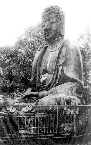 Ueno Daibutsu - Image: Ueno Daibutsu in Taisho era