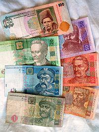 Купюри україни интересные факты о деньгах русских