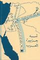 Umar Farrukh's conquest of the Levant.png