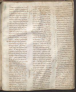 Uncial 053