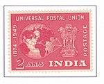 Universal Postal Union 1949 stamp of India02.jpg