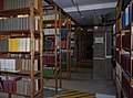 University Park MMB M7 George Green Library.jpg