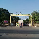 Agricultural University gate in Parbhani.