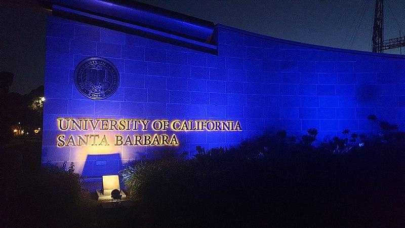 File:University of California, Santa Barbara Entrance.jpg