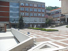 University of Veliko Tarnovo,Rectorate.JPG