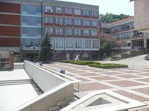 Veliko Tarnovo University - The Rectorate of the University on hill Sveta Gora