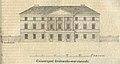 Uniwersytet Królewsko-Warszawski (43306).jpg