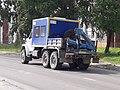 Ural AROK Transneft Sever (02).jpg