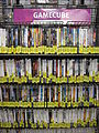 Used Gamecube games, GameStop, Tanforan.JPG