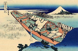 Ushibori dans la province de Hitachi