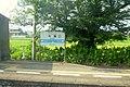Ushinoshima-platform-2009.jpg