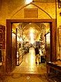Vakil Bazaar Shiraz (3).jpg