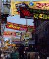 Varanasi Transparente.png