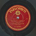 Vertinsky Parlophone B.23018 02.jpg