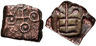 Vidarbha - Coin of the Vidarbhas of the Deccan. Uncertain ruler. (1st century BCE) Obv Linear cross with each arm terminating in pellet-in-annulet. Rev Tree in railing.