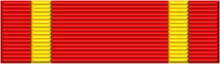 Vietnam Friendship Order ribbon.png