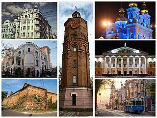 Vinnytsia City and administrative center of Vinnytsia Oblast, Ukraine
