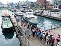 Visitors Aboarding No.1 Re Hai in Boat Pier 20140518.jpg