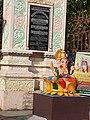 Viswasamaikyata Dwaram 05.jpg