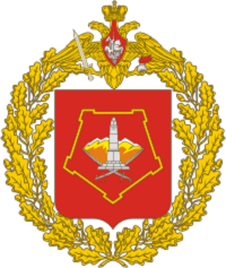 Volga–Urals Military District - Volga–Ural Military District Coat of Arms