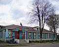 Volodarsk. Town Hall.jpg