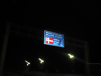 Volyn sign M07.JPG