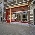 Voorgevel, pui - Eindhoven - 20338179 - RCE.jpg