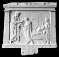 Votive bas-relief at top two prophylactic eyes. Wellcome M0004636.jpg