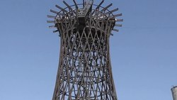Файл:Vyksa Shukhov tower.ogv